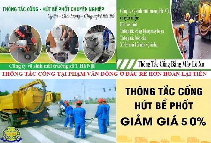 Thông Tắc Cống Tại Phạm Văn Đồng 0933 71 1976