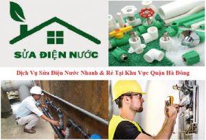 Thợ Sửa chữa điện nước quận Hà Đông