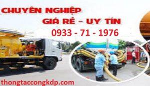 Thông tắc cống tại Nguyễn Thị Thập 0933 71 1976
