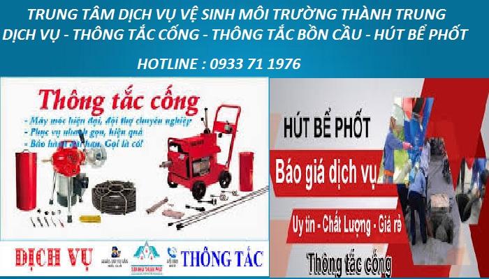 Thông tắc cống tại Chùa Bộc ( gọi 0933 71 1976 )